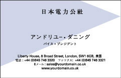 Lotus graphics japanese business cards english to japanese english one side reheart Gallery