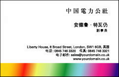Lotus graphics japanese business cards english to japanese english one side japanese reheart Gallery