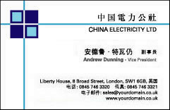 Lotus graphics chinese business cards english to chinese english and chinese are on the same side the other side is blank reheart Image collections