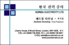 Lotus graphics korean business cards english to korean english and korean are on the same side the other side is blank reheart Images